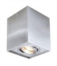Plafon sufitowy DATO Deko-Light - srebrny