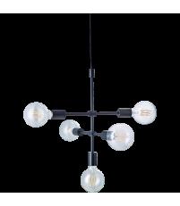 Lampa wisząca pięcioramienna Piper Bolia - czarny mat